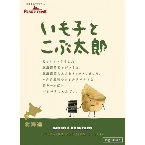 【Potato Farm】北海道限定【IMO & 昆布太郎】昆布薯片 (扇貝風味)
